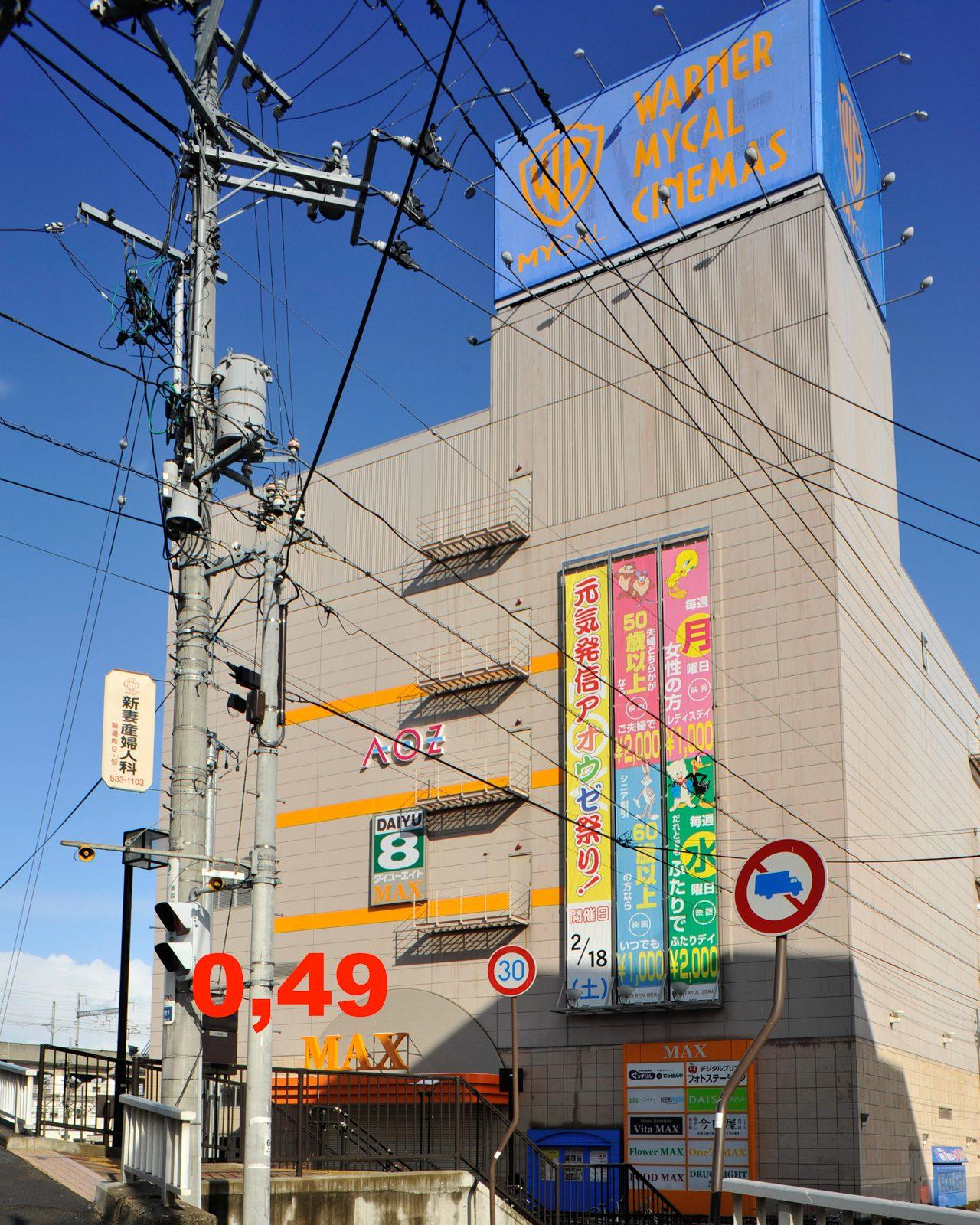 fukushima-_12